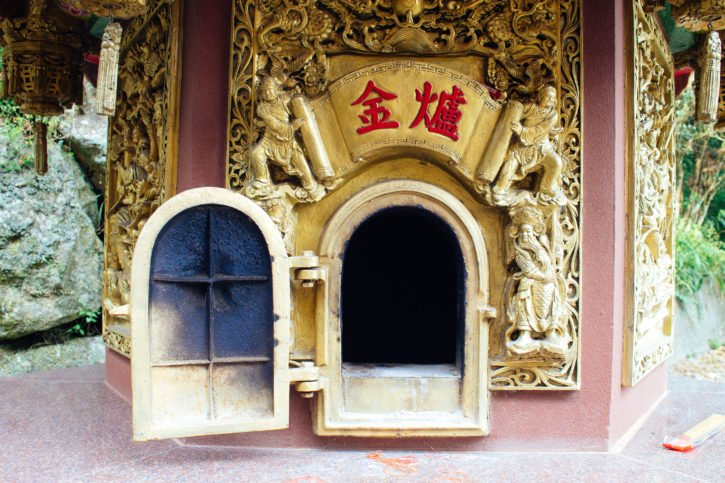 Religious Temple in Fenchihu, Taiwan - Asia Travel