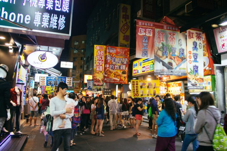Night Market in Taichung, Taiwan - Asia Travel