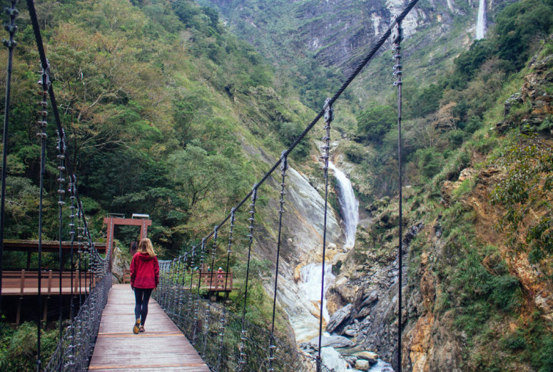 The Atlas Heart in Taroko National Park, Taiwan - 2016