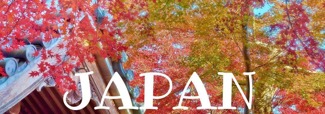 Japan - Asia Travel