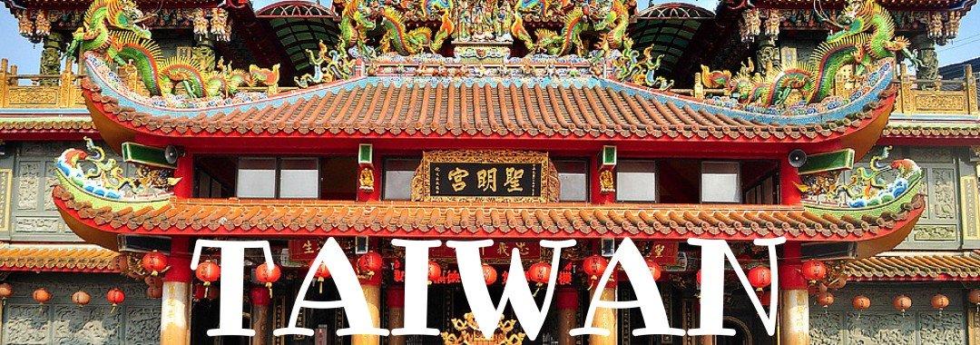 Taiwan - Asia Travel
