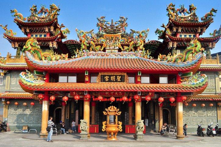 Taiwan - 2016 Destinations, The Atlas Heart