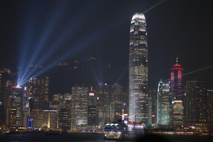 Hong Kong - 2016 Destinations, The Atlas Heart