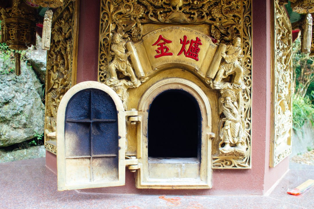 Religious Temple in Fenchihu, Taiwan - Asia Travel | live in Taiwan