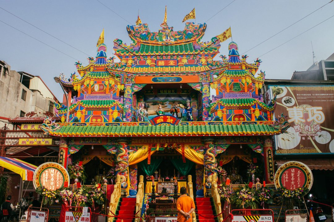 Folk Traditions & Festivals in Tainan, Taiwan - Asia Travel | living in Taiwan
