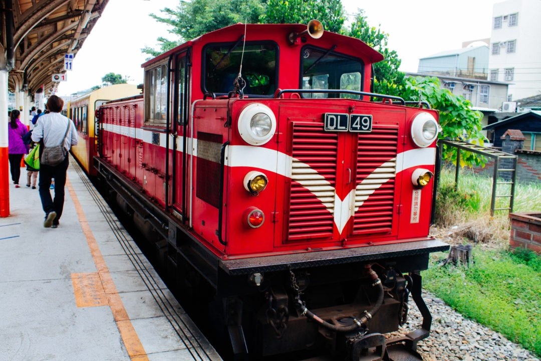 Alishan Scenic Railway - Taiwan - how cheap is Taiwan