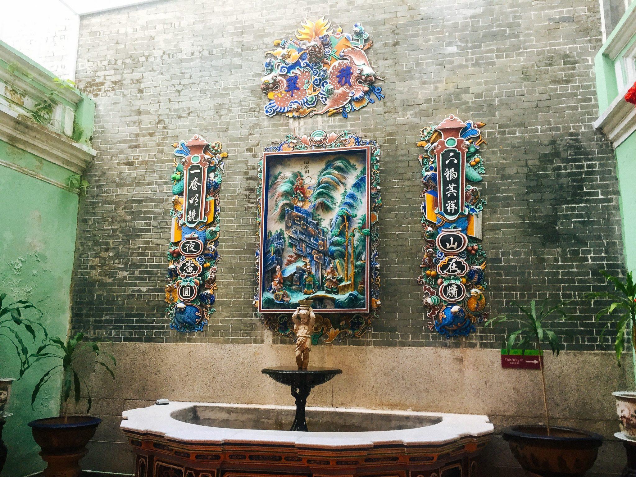 Pinang Peranakan Mansion in Georgetown, Penang | Malaysia Travel