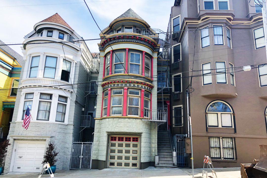 Wrap Up: September 2018 | San Francisco, California
