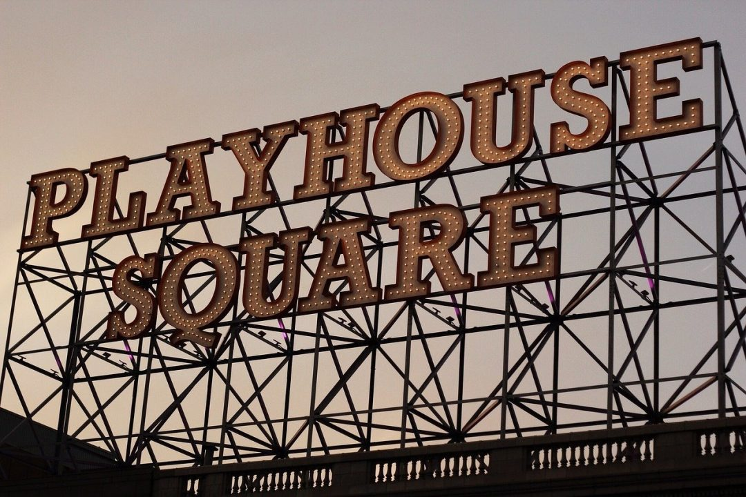 playhouse square - cleveland hotel rooms