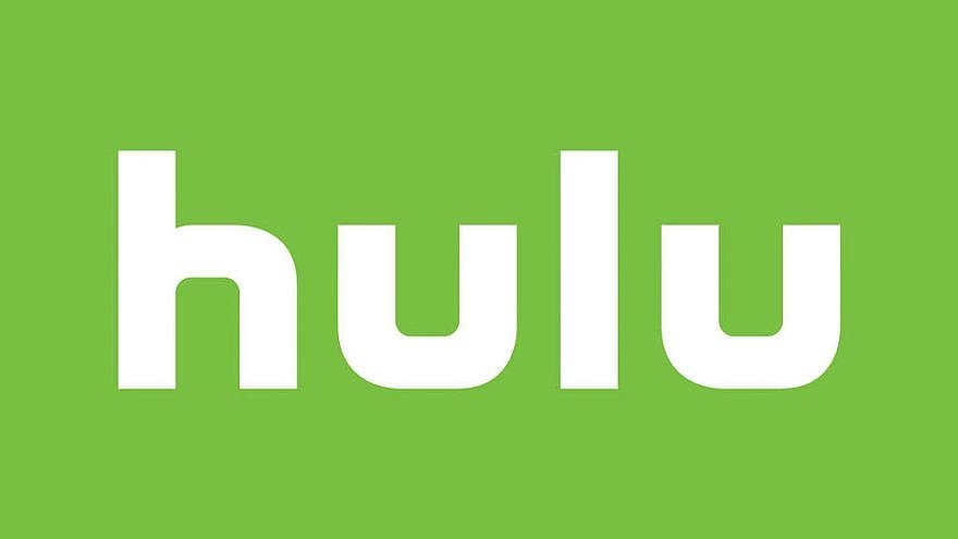 gifts for boyfriends mom - hulu subscription